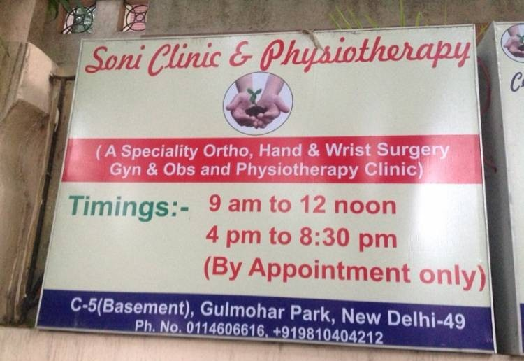 Soni Clinic & Physiotherapy