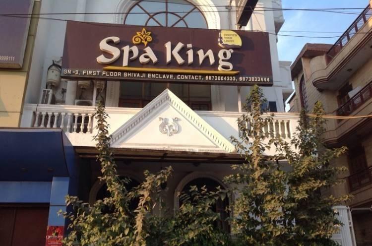 Spa King