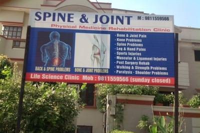 Spine & Joint Pain Physiotherapy Speciality Clinic