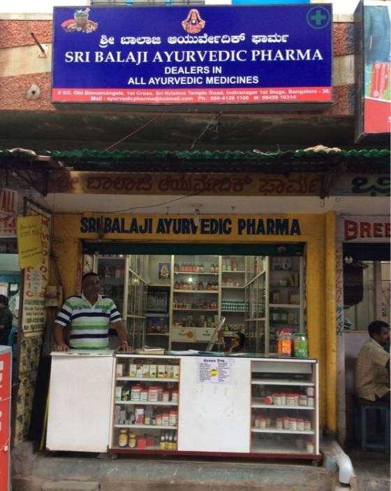 Sri Balaji Ayurvedic Pharma