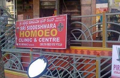 Sri Siddeshwara Homoeo Centre