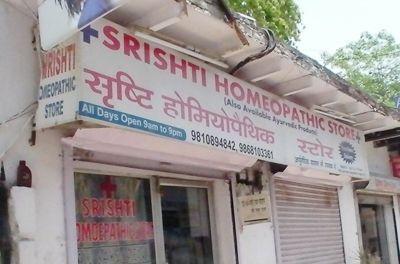 Srishti Homeopathic Store