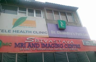Srivastava MRI And Imaging Centre