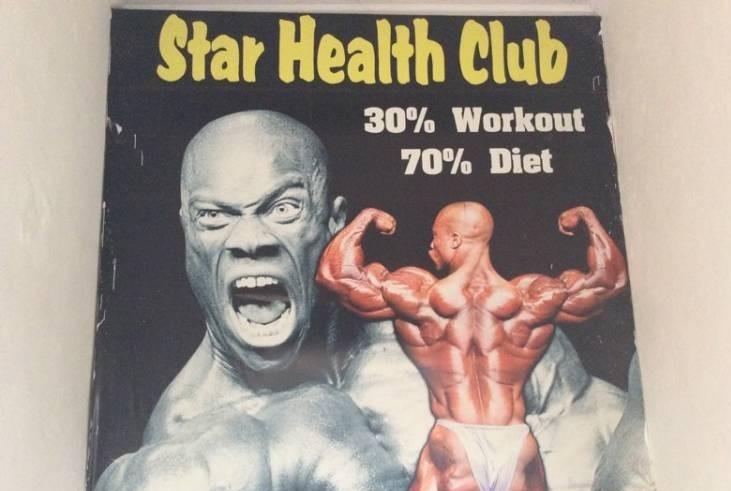 Star Health Club