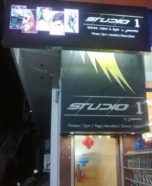 Studio 1 Gym