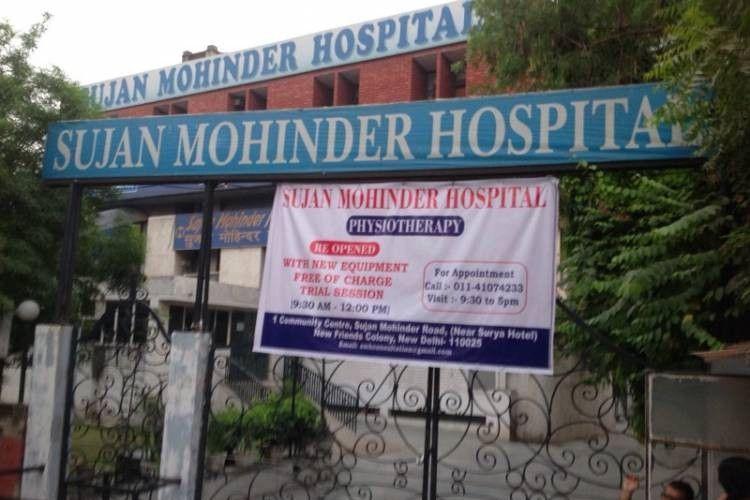 Sujan Mahindra Hospital