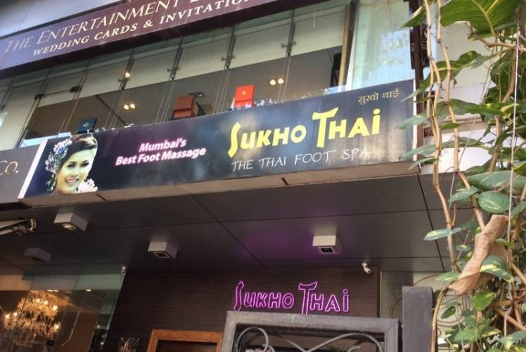Sukho Thai Foot Spa