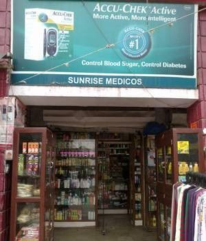 Sunrise Medicos