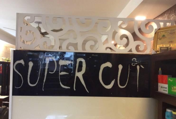 Super Cut Unisex Salon