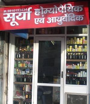 Surya Homeopathic Pharmacy