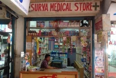 Surya Medical Store