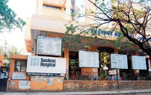 Sushrut Hospital & Research Centre