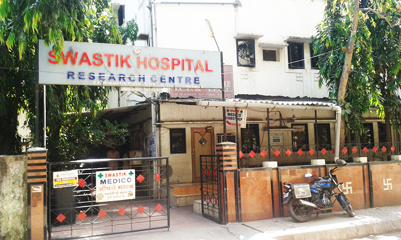 Swastik Hospital & Research Centre