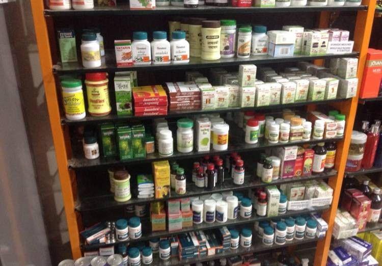 Sweety Chemist & Ayurvedic Store