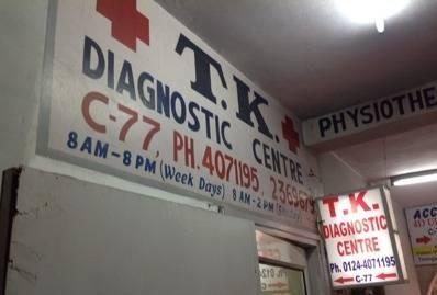 T K Diagnostic Centre