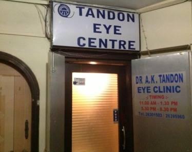 Tandon Eye Hospital
