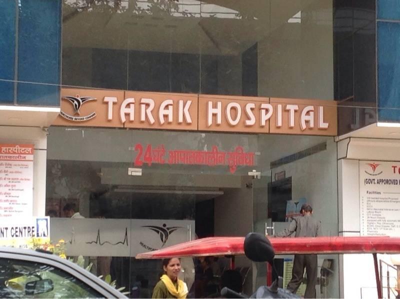 Tarak Hospital