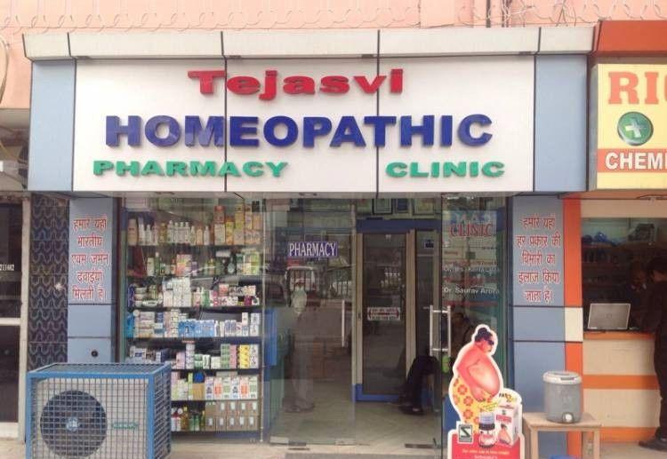 Tejasvi Homeopathic Pharmacy