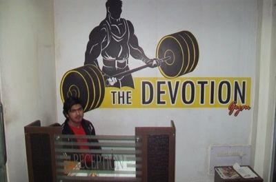 The Devotion Gym