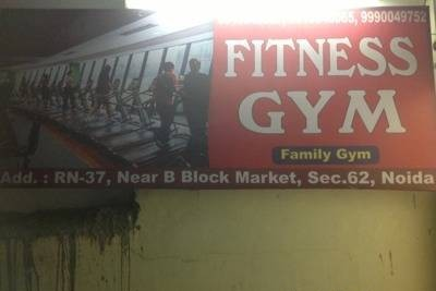 The Fitness Gym