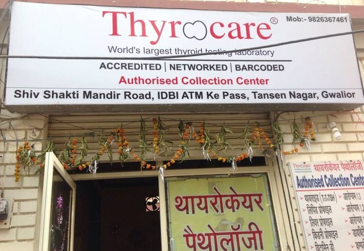 Thyrocare center