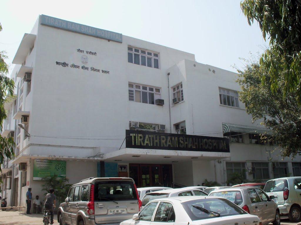 Tirath Ram Shah Hospital