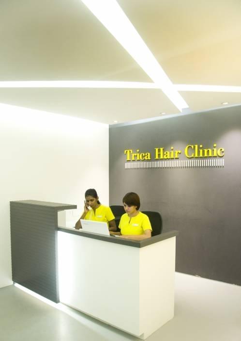 Trica Hair Clinic