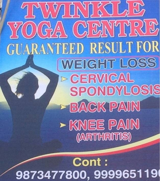 Twinkle Yoga Center