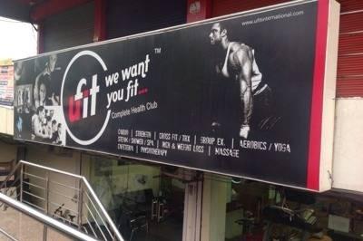 U Fit International Pvt Ltd