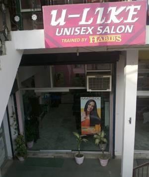 U Like Unisex Salon
