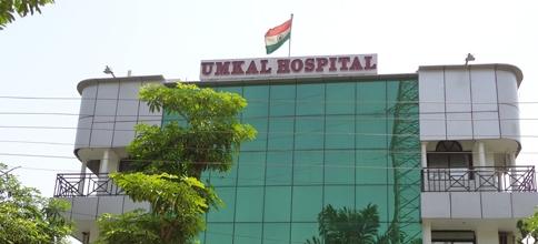 Umkal Hospital & Metro Heart Institutes