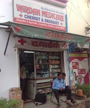 Vardan Medicare