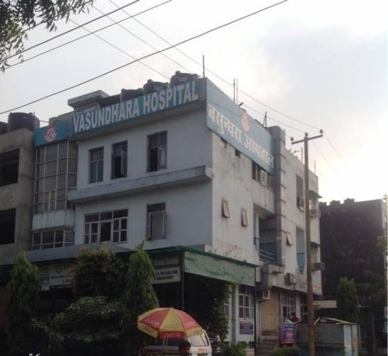 Vasundhara Hospital