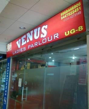 Venus Ladies Parlour