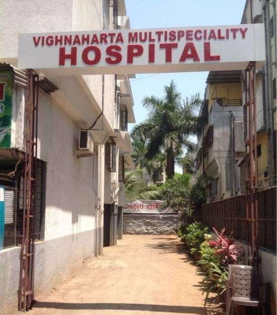 Vighnaharta Multispeciality Hospital