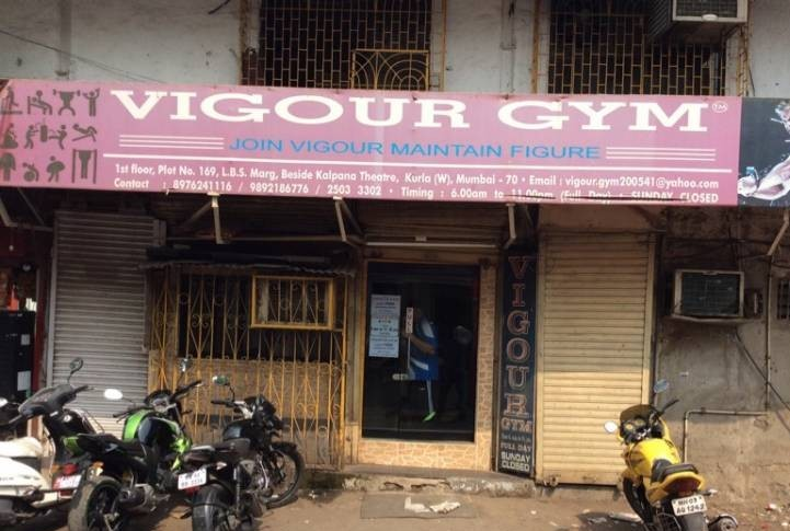 Vigour Gym