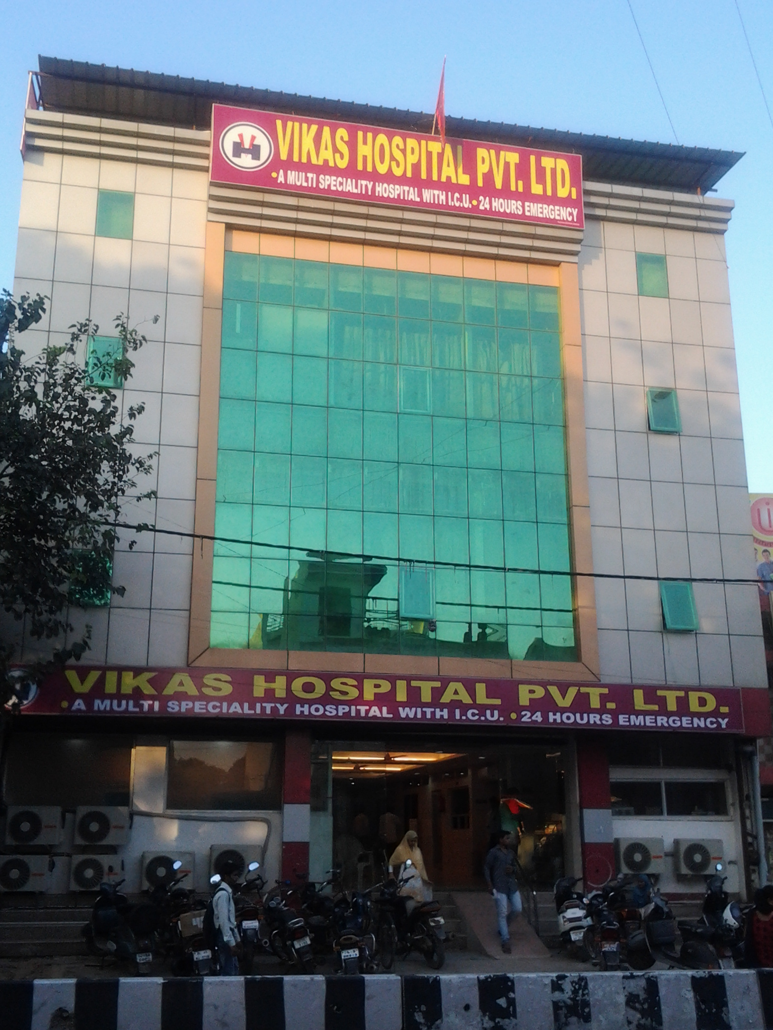 Vikas Hospital Pvt Ltd