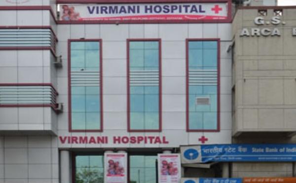 Virmani Hospital