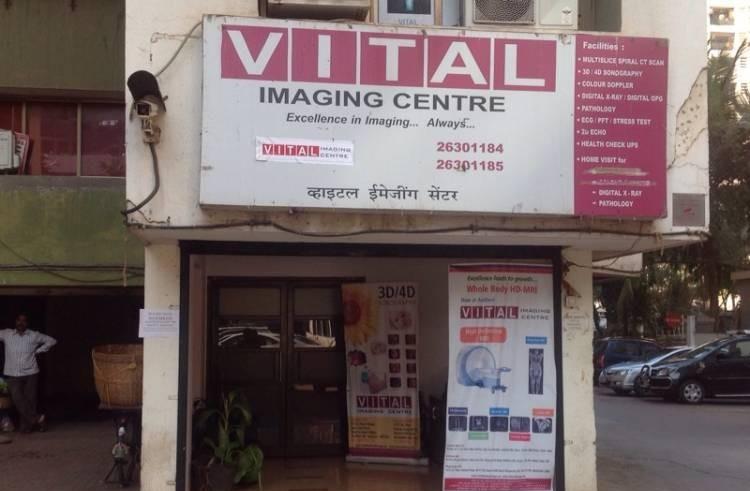 VITAL Imaging Centre