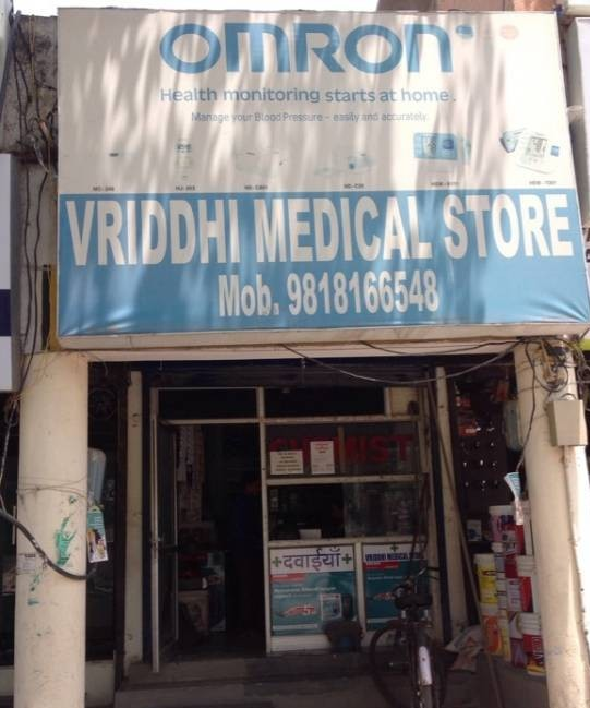 Vriddhi Medical Store