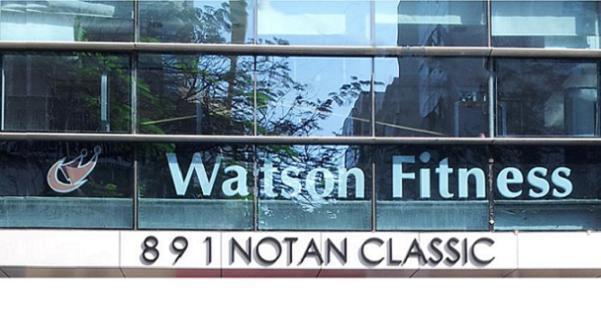 Watson Fitness Pvt Ltd