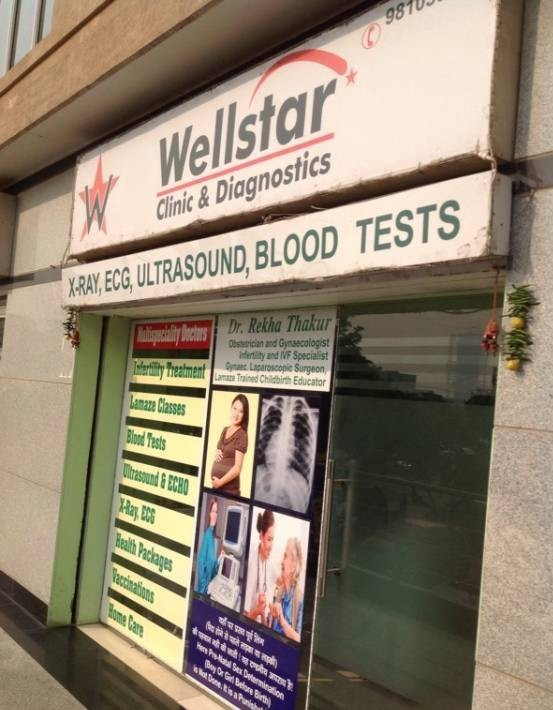 Wellstar Clinic & Diagnostics