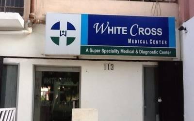 White Cross Medical Center