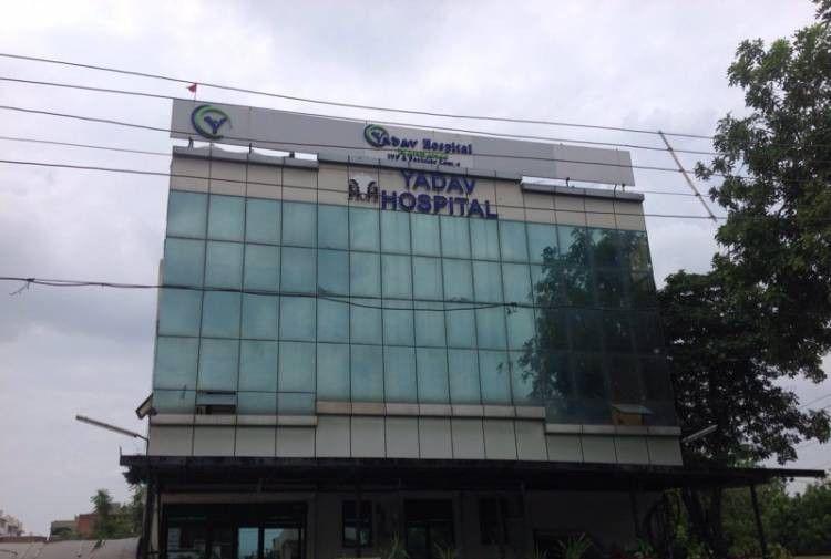 Yadav Hospital