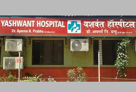 Yashwant Maternity Hospital