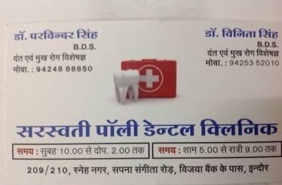 Saraswati Poly Dental Clinic