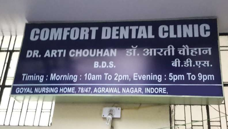 Comfort Dental Clinic