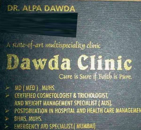 Dawda Clinic ( A State of Art Multispeciality Clinic )