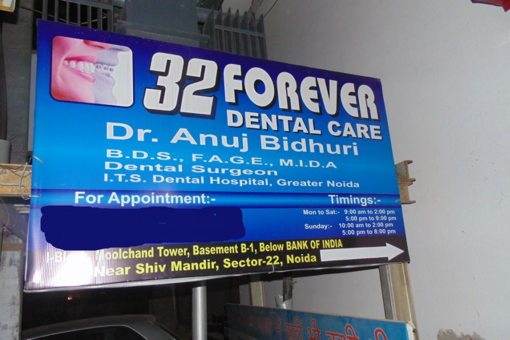 32 Forever Dental Care