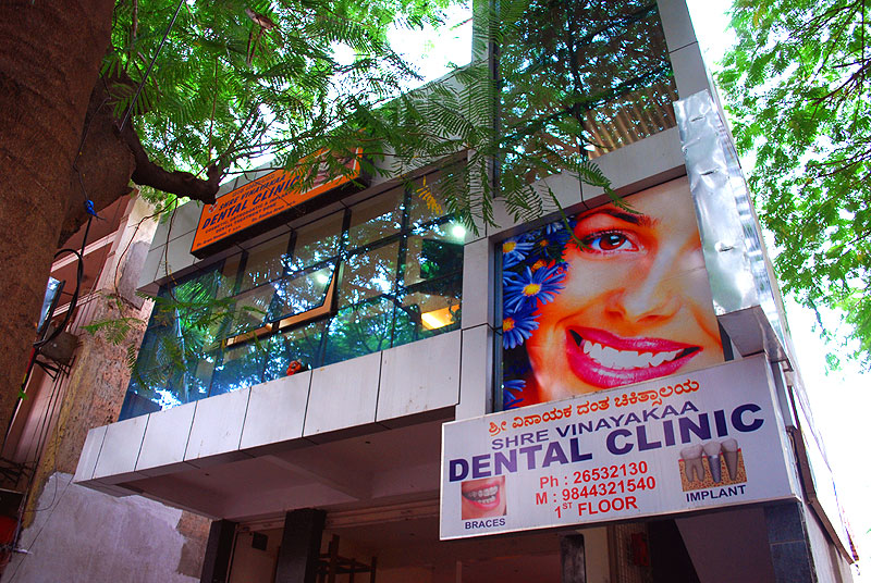 Shre Vinayakaa Dental Clinic